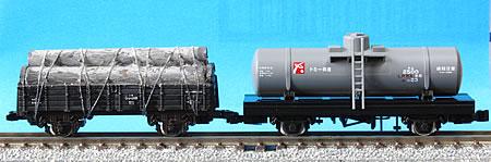 TOMIX製2軸貨車のカプラーを ...